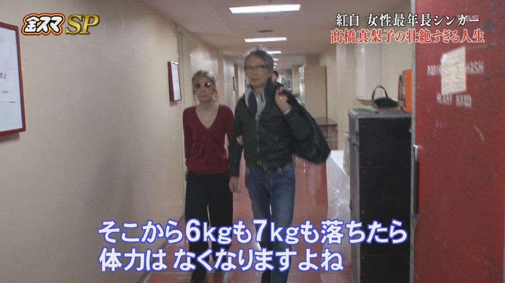 激ヤセを告白していた高橋真梨子、33キロ以下から現在は36キロに