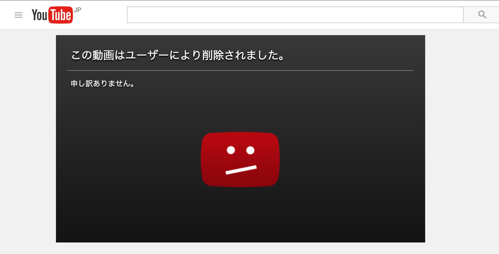 YouTubeあるある