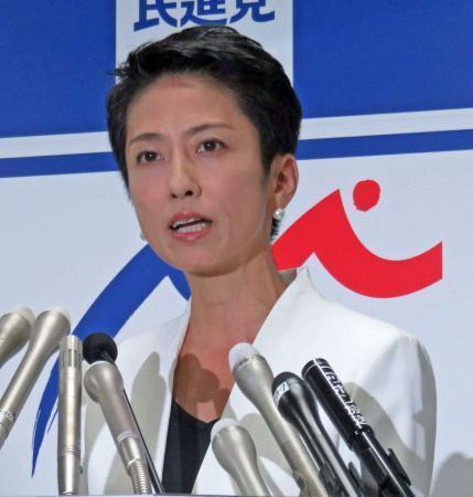 蓮舫、安倍首相批判「立場を使い分け、二枚舌だ!」 (日刊スポーツ) - Yahoo!ニュース