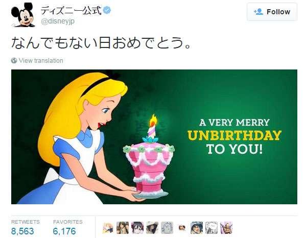 """仲良しか!タカアンドトシのタカ、相方トシの誕生日""""じゃない日""""にケーキを贈りコンビ愛を見せつける"""