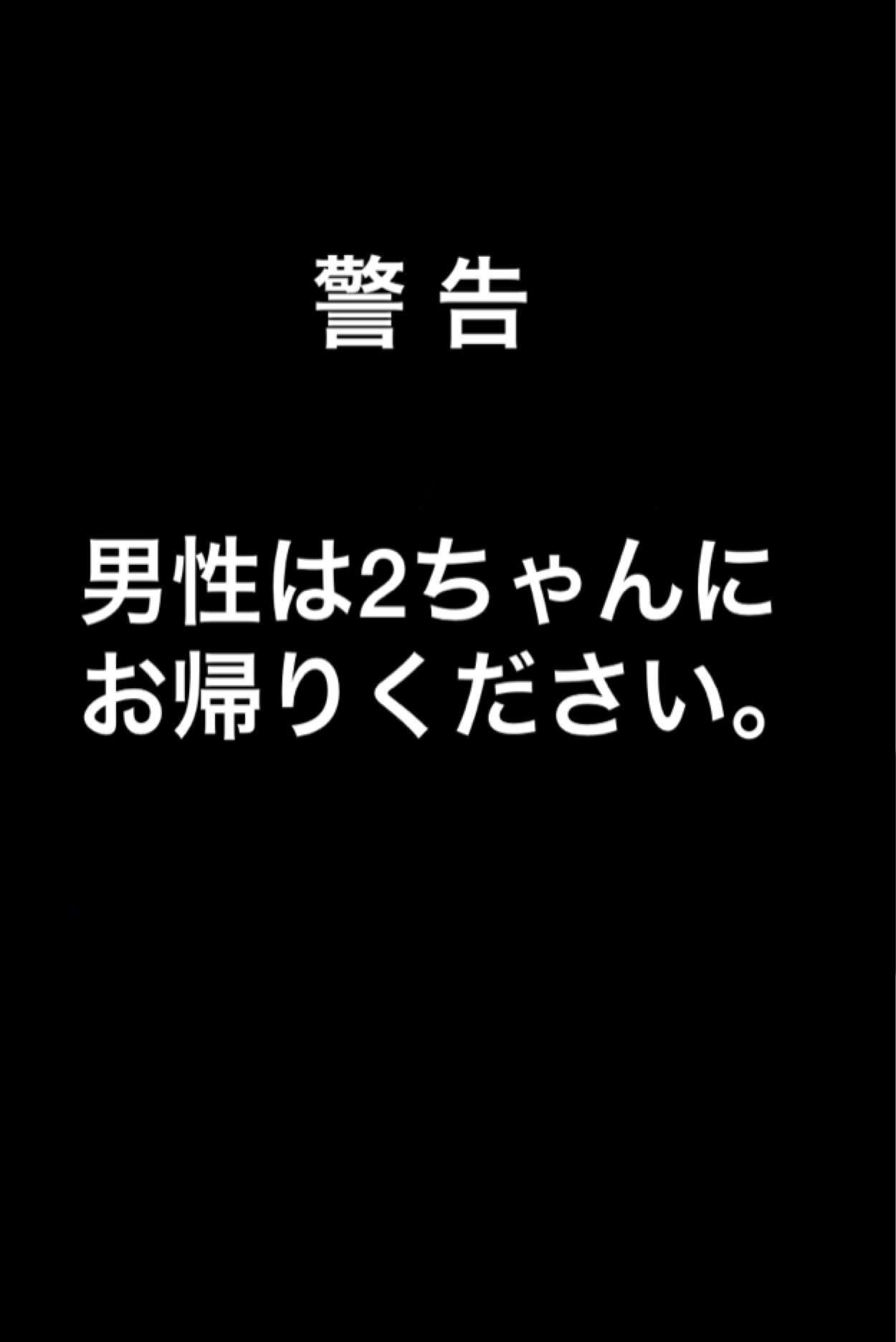 【ガルちゃん夜会】若かりし頃の純愛・熱愛・Hの思ひ出