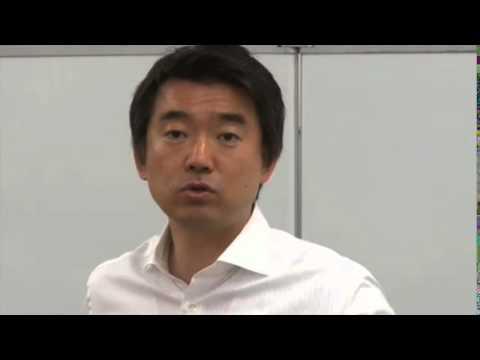 橋下徹 マルハン大阪の韓流施設について語る 動画 - YouTube