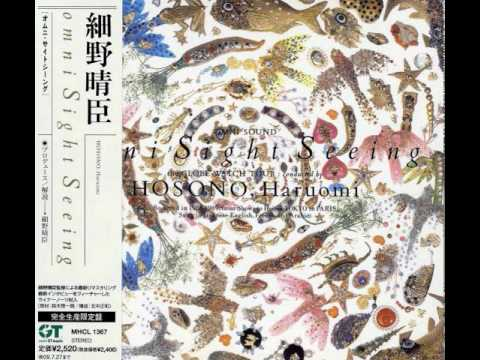 細野晴臣 / PLEOCENE(プリオシーヌ) 1989 - YouTube