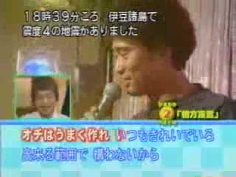 相方宣言 - YouTube