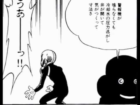 『ラジヲマン』第五話 懲りずに再び来た挑戦 - YouTube