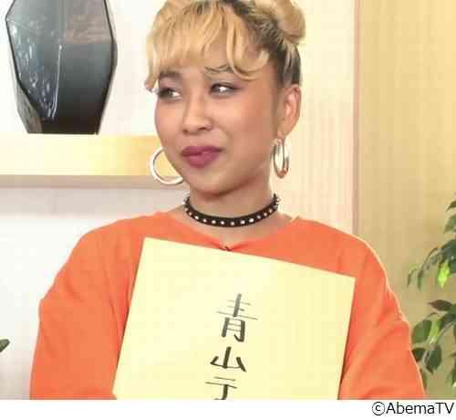 青山テルマ、元カレへの恥ずかしすぎるラブレターを番組で公開