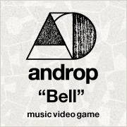 "androp ""Bell"" music video game"