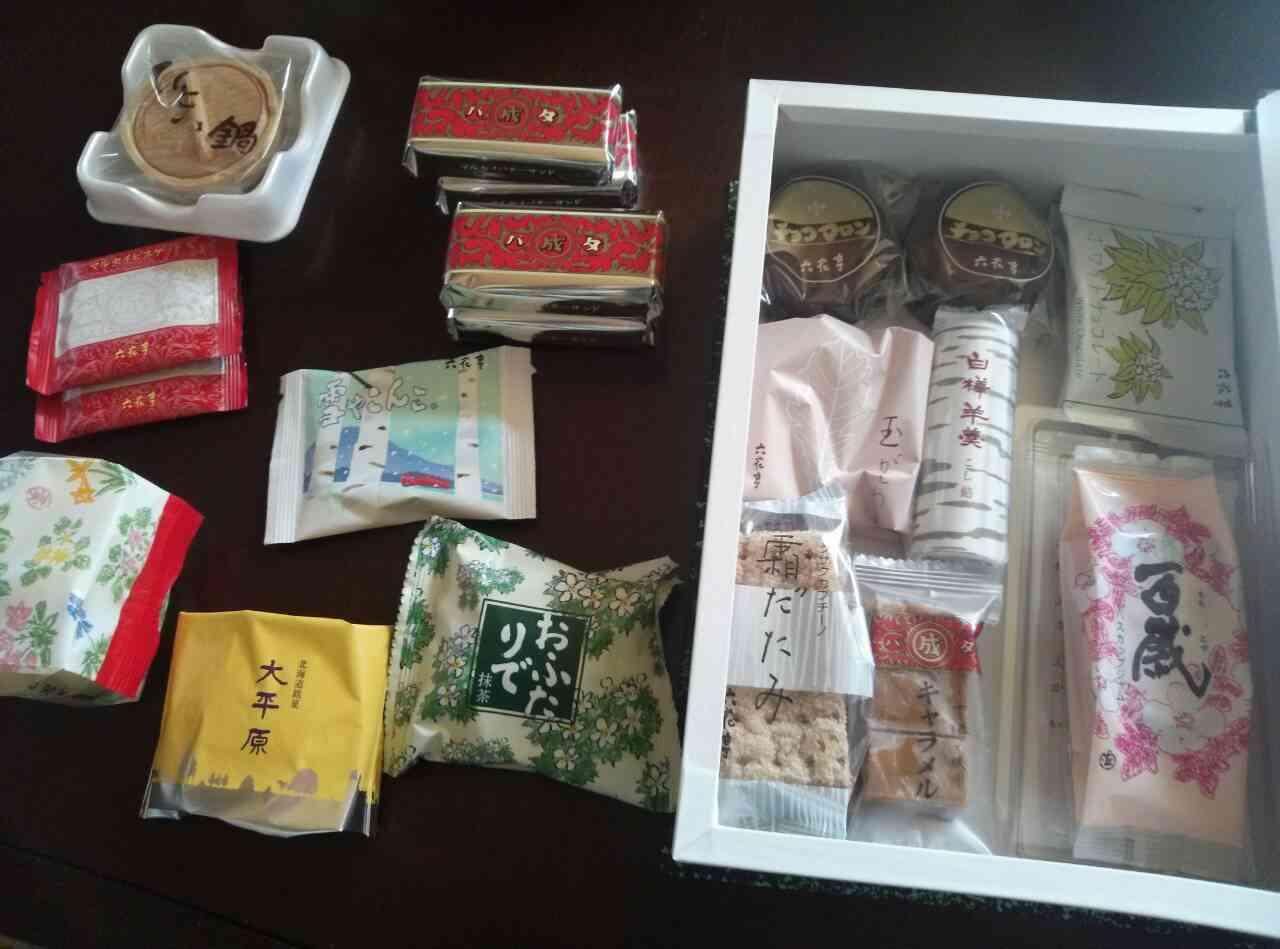 北海道土産おすすめ!
