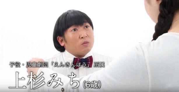 寺田心、泣きの演技に高いプロ意識「リハーサルから泣かないと」 高橋ひかるも驚き