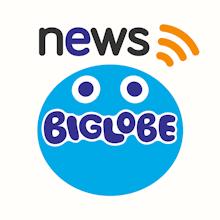北朝鮮、新型ミサイルを高い高度に発射か - BIGLOBEニュース