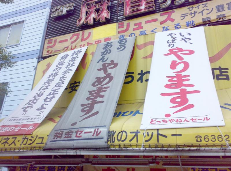 宮崎駿、新作長編アニメーション映画制作を本格始動「今度こそ、本当に最後」
