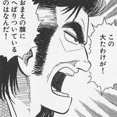 坂上忍 空港のすし店でゲキ怒り事件 中トロに包丁の味がうつり鉄くさいのに5千円