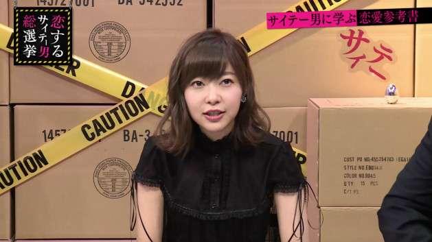 指原莉乃、イケメンたちの過激なチェキ会に驚き「AKBではあんなに密着しない」