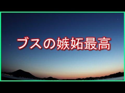 """横澤夏子、広瀬すず意識のボブヘア挑戦で「なにが正解だったんだろう」…""""正解女""""に女子の共感&賛同呼ぶ"""
