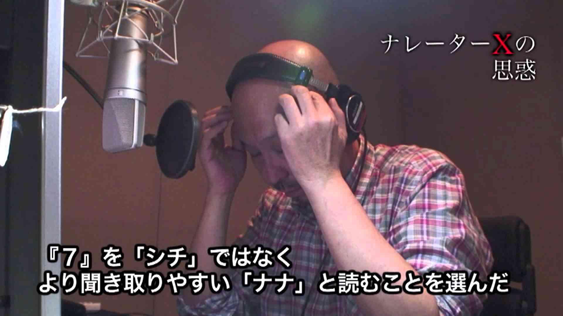 #7 「ビーバップ!ハイヒール」の裏側 ~畑中ふう~ - YouTube