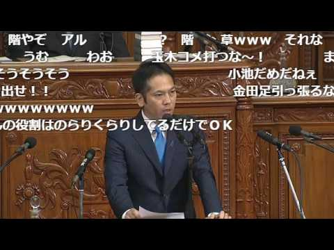 国会5/18【テロ等準備罪】不信任案 自民党反対討論 - YouTube