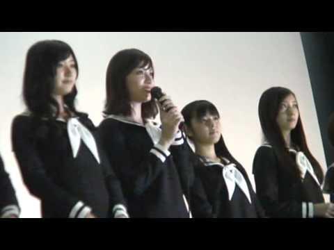 映画『マリア様がみてる』 初日舞台あいさつ 2/2 - YouTube