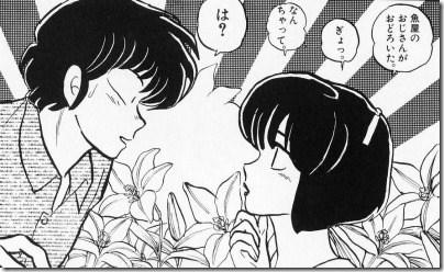 漫画で好きなカップル、コンビ