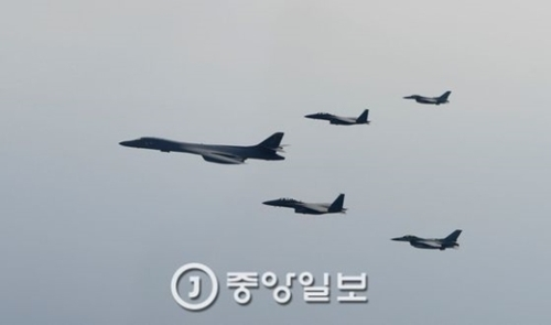 米空軍B-1B戦略爆撃機、1日に韓半島上空に奇襲出撃 (中央日報日本語版) - Yahoo!ニュース