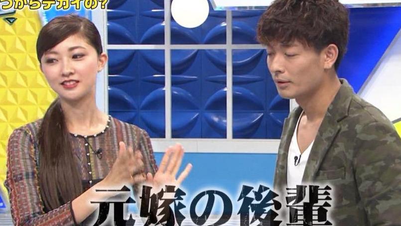 中村昌也 矢口真里との結婚生活を懐かしむ 「夢でした…あたたかかった」