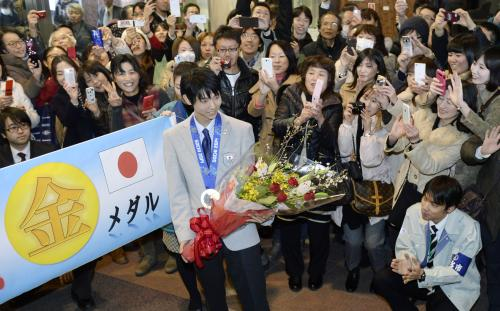 羽生結弦ファン、名古屋市長にブチギレ 「ヘイト発言」「日本の恥」
