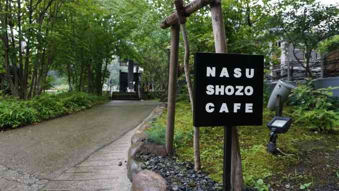 カフェ好きの聖地「SHOZO CAFE」那須高原の山奥にある行列必至のカフェとは | TABIPPO