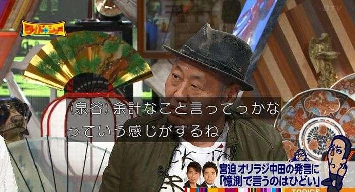 NON STYLE・井上裕介、当て逃げ自虐ネタで爆笑呼ぶ