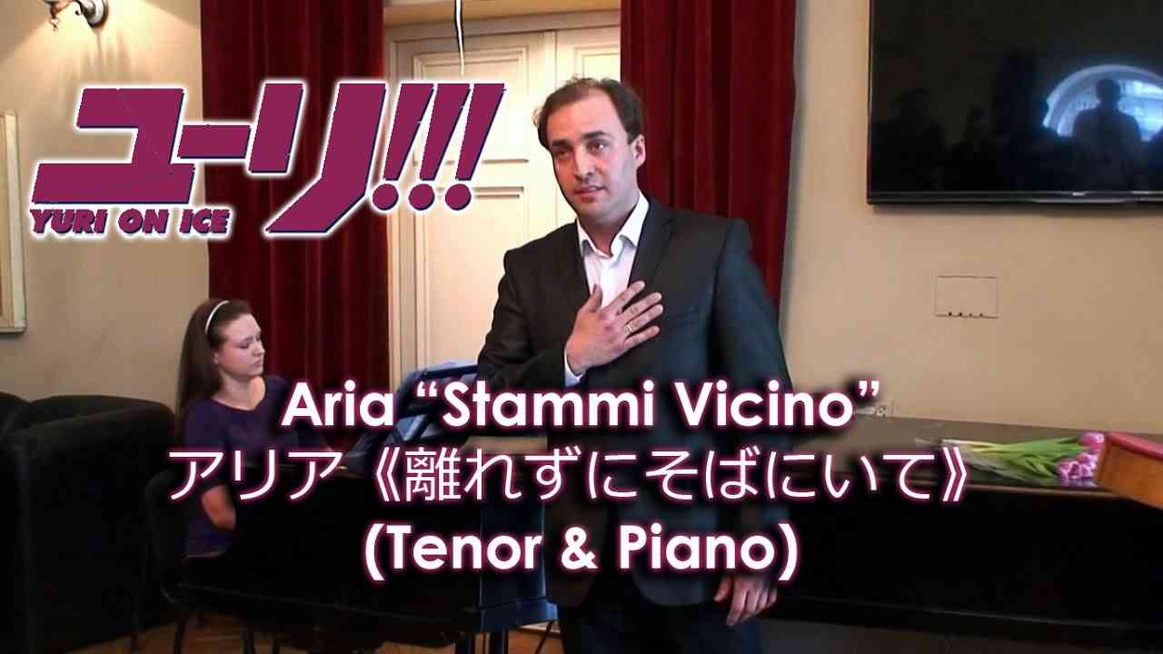 "Aria ""Stammi Vicino"" ~Tenor & Piano~ LIVE at the National Opera of Ukraine (Yuri!!! on ICE) - YouTube"