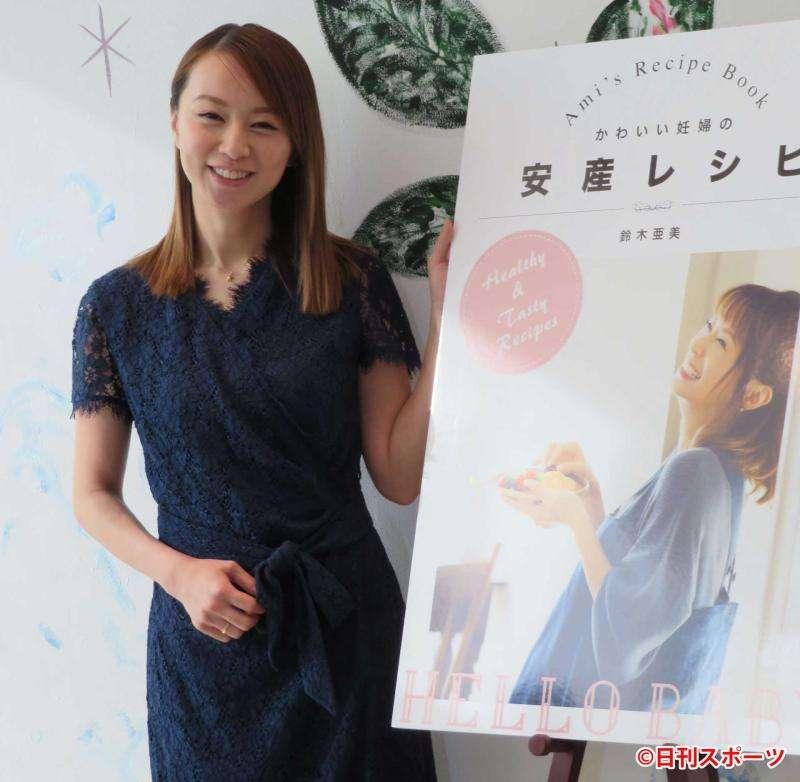 鈴木亜美「すごい踏ん張りました」出産後初イベント - 音楽 : 日刊スポーツ