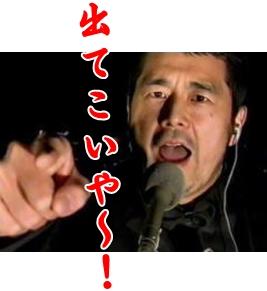 RIP SLYMEのSU また音楽イベント欠席へ 先月不倫疑惑報道
