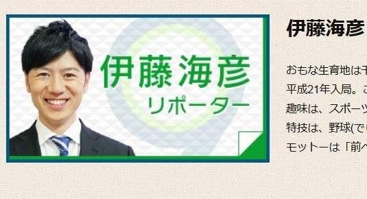 全文表示 | NHKイケメンアナが「美尻ヌード」披露! 視聴者大興奮「これはご褒美」「眼福でした」 : J-CASTニュース