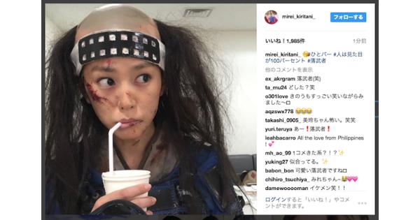 """桐谷美玲が衝撃的な""""落武者""""ショット公開!「どした?笑」「何やっても可愛い」 - 耳マン"""