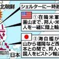 >>5105年間→青(紺色)10年間→赤政府関係者、JICA職員、大使館の職員→緑外交官その... | ガールズちゃんねる - Girls Channel -
