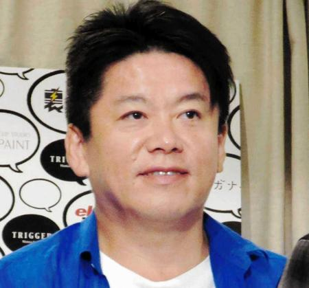 堀江貴文氏、自身プロデュースのアイドルグループ発足へ 初期メンバー募集