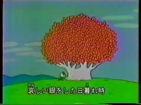 小犬のプルー(みんなのうた) - YouTube