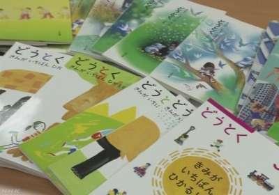 小学校の「道徳」教科書、物語の「パン屋」を不適切とし「和菓子屋」に修正