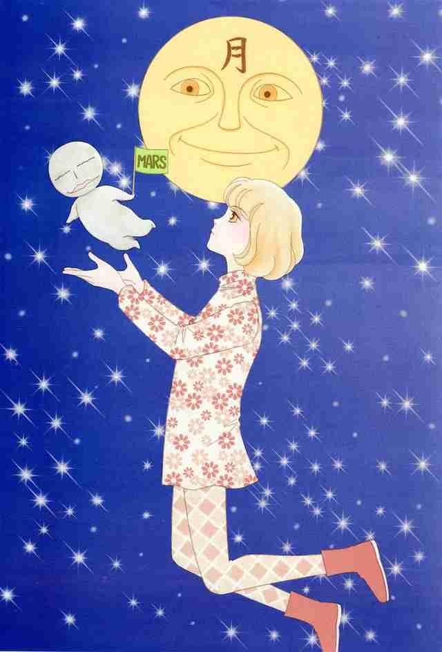 川原泉の6年ぶりの新刊&愛蔵版「笑う大天使」の同時発売が決定 - コミックナタリー
