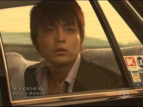 Kaoru Amane(沢尻エリカ)   タイヨウのうた - YouTube
