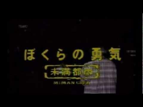 堂本 剛 - 風のない街 - YouTube