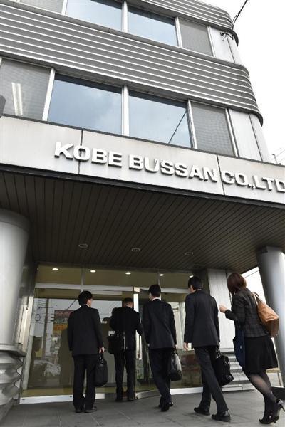 「業務スーパー」神戸物産、2・8億円所得隠し 大阪国税指摘 海外子会社の所得合算せず - 産経WEST