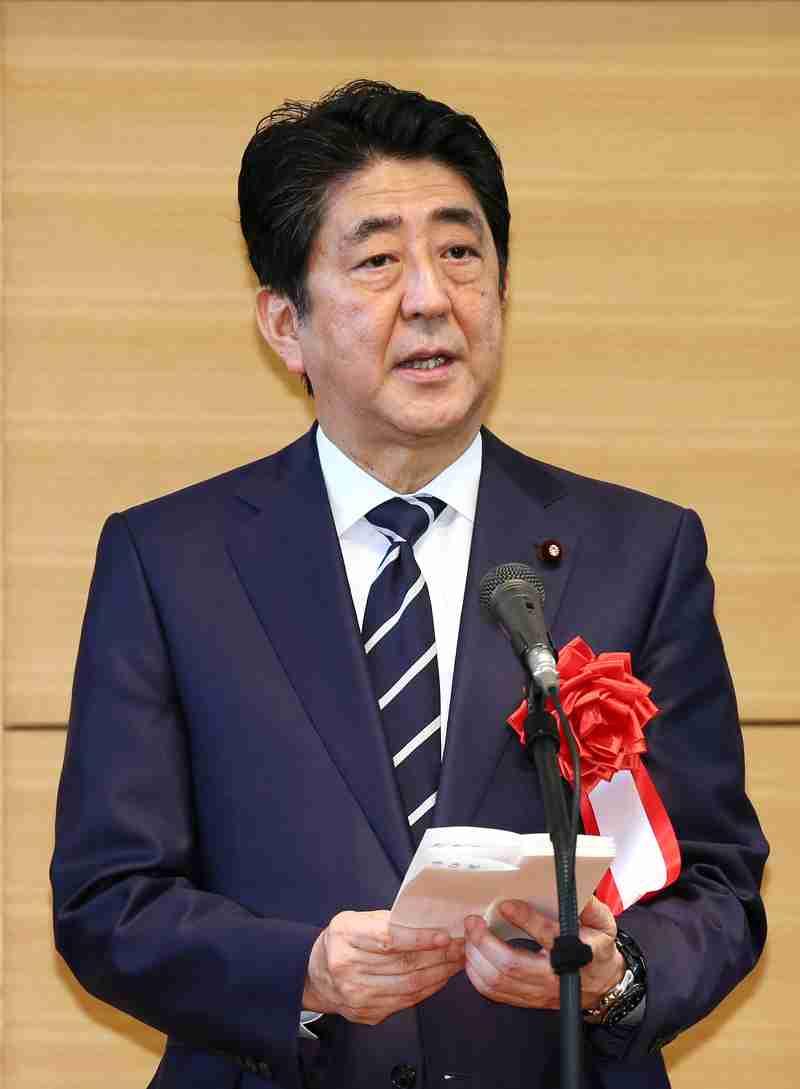 平成29年4月26日 日本国憲法施行70周年記念式典 | 平成29年 | 総理の一日 | 総理大臣 | 首相官邸ホームページ