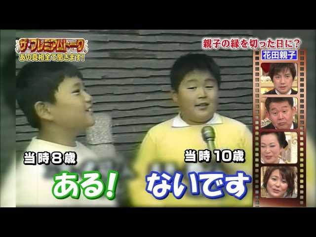 【画像】あの有名人はこんな子供だった