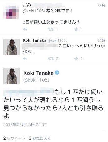 NEWS小山慶一郎、田中聖逮捕に言及 容疑が事実なら「悔しく、許せない」