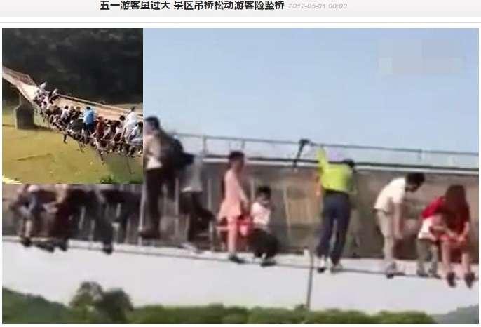 吊り橋が90度回転し「縦」に ロープにしがみつく人々(中国)