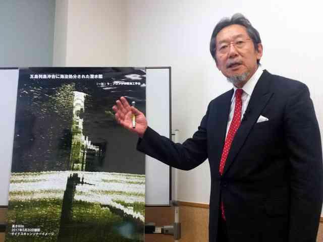 旧日本海軍「伊58」? 海底に突き刺さった潜水艦発見 - ライブドアニュース