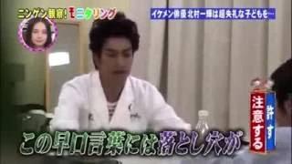 北村一輝は失礼な子どもがいたら注意するか? - YouTube
