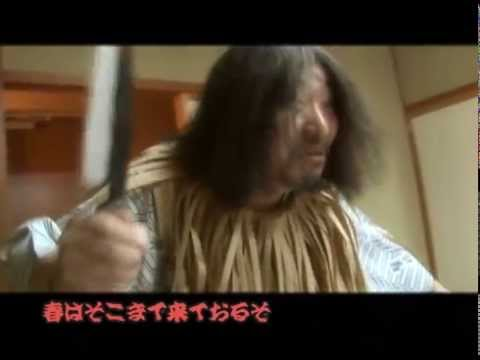 【スタジオver.】秋田県ご当地ソング「なまはげ兄弟」PV - YouTube