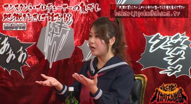 西田麻衣 胸のチラ見をする女性に推測「やっぱり嫉妬なのかな」 - ライブドアニュース