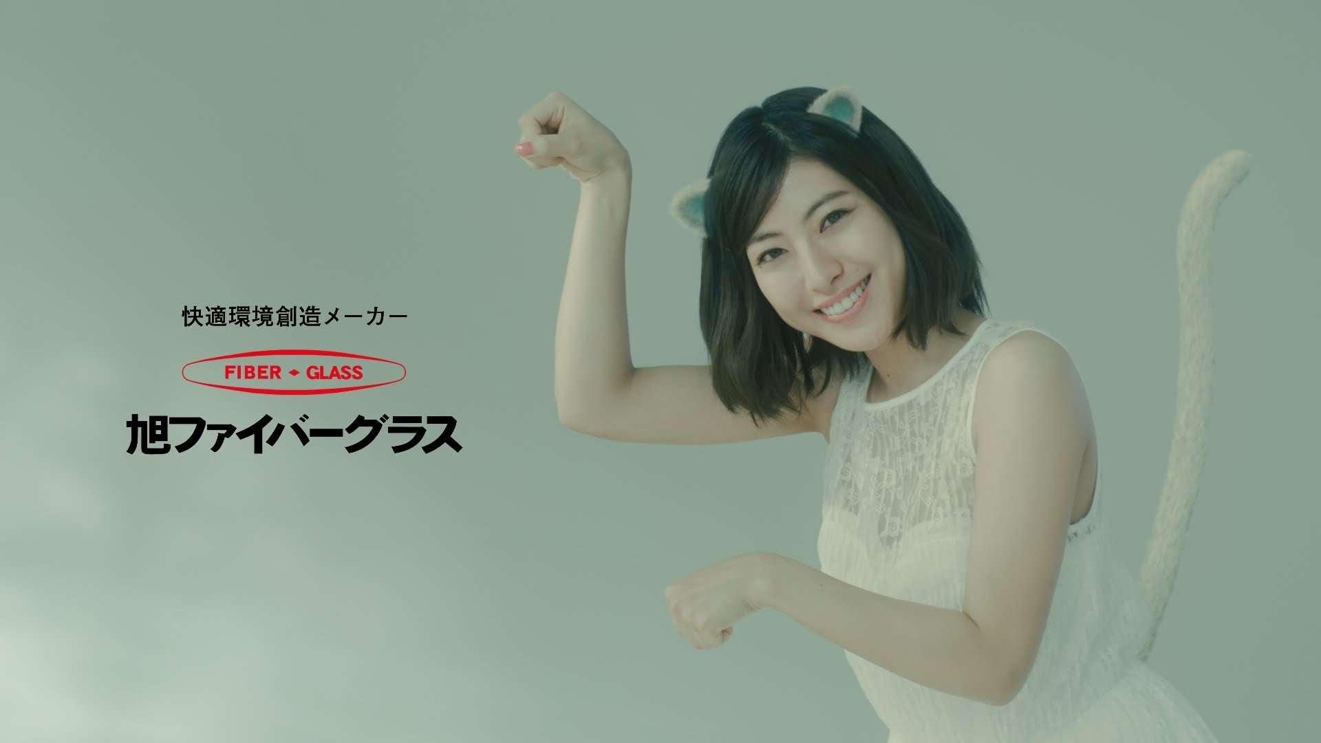 アクリアCM-瀧本美織「みおり猫」篇(30秒)【旭ファイバーグラス公式】 - YouTube