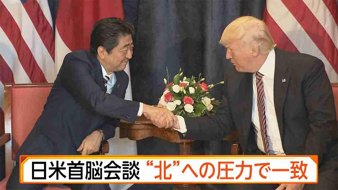 日米首脳会談 「北」への圧力で一致 (ホウドウキョク) - Yahoo!ニュース